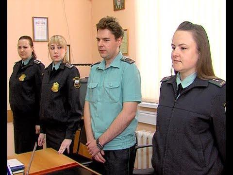 Юные новомосковцы посетили отдел судебных приставов