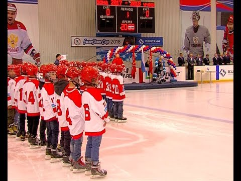 Закрытие хоккейного сезона