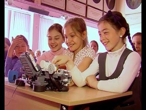 О перспективах открытия технопарка в Новомосковске