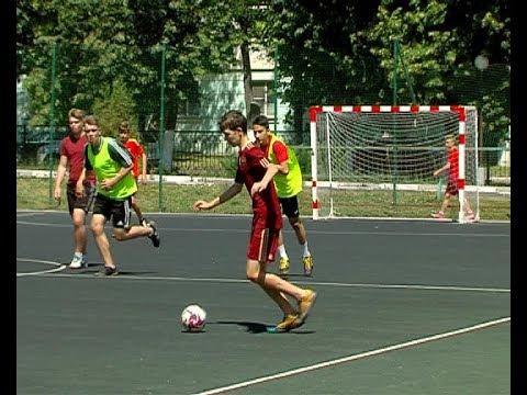 Соревнования по «дворовому футболу»