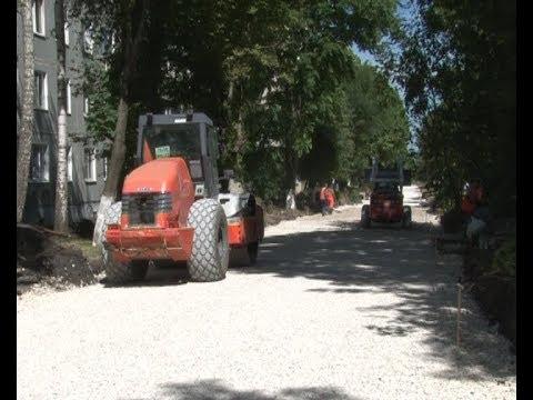 Ремонт по улице Рязанское шоссе