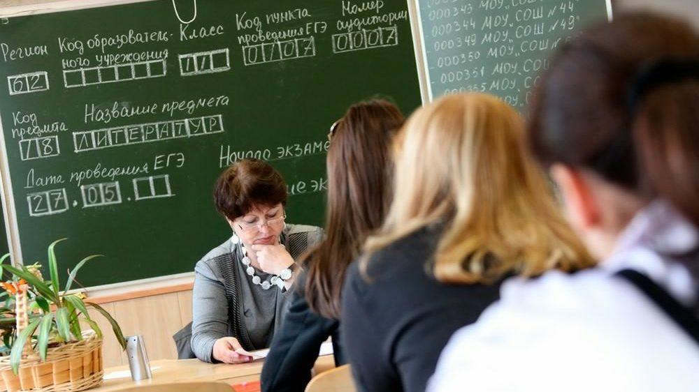 Госдума приняла закон об оплате работы учителей на ГИА