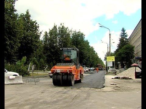 Ремонт дороги по ул. Московская