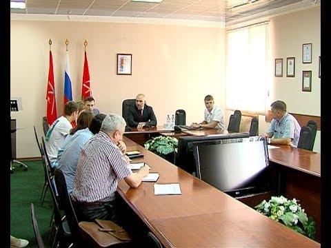 Алексей Бирюлин обсудил реализацию программы «ФКГС»