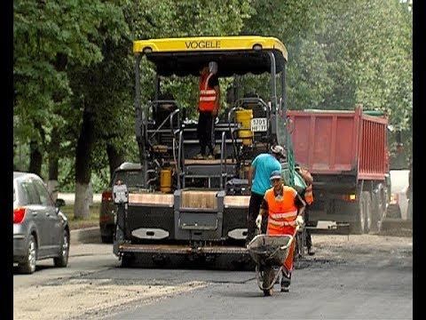 Как в городе ремонтируют дороги