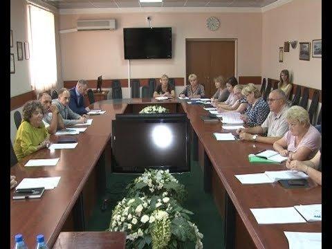 Заседание рабочей группы по повышению роли имущественных налогов