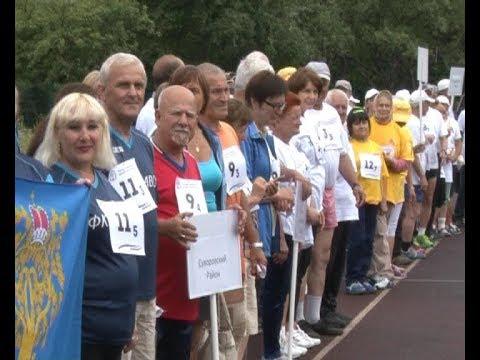 Спартакиада пенсионеров