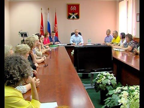 Встреча с жителями в администрации по вопросу благоустройства
