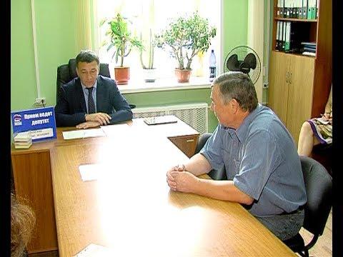 Депутат Государственной Думы Владимир Афонский провел прием гражда