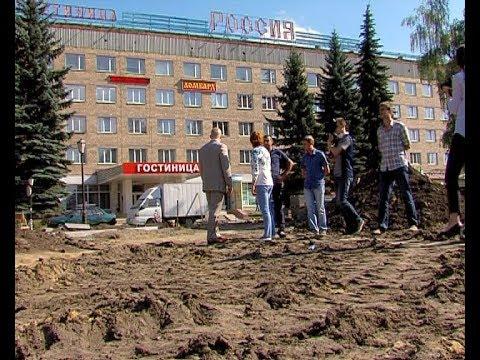 Ремонт сквера возле гостиницы «Россия»