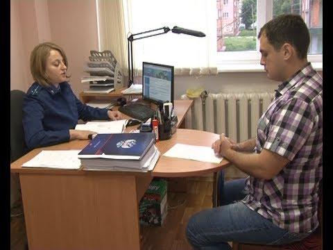 Жительница Новомосковска не в полной мере обеспечивалась лекарственными препаратами