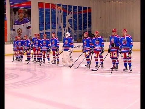 Товарищеский хоккейный матч в Ледовом Дворце