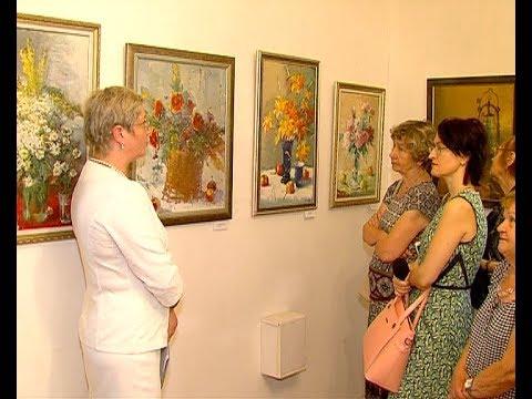 Выставка натюрмортов в археологическом музее
