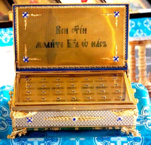 В Новомосковск доставят ковчег с частицами мощей 24 святых