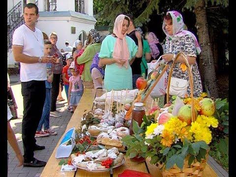 Фестиваль «Молодильные яблочки»