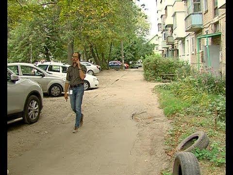 Встреча с жителями по ул. Маяковского