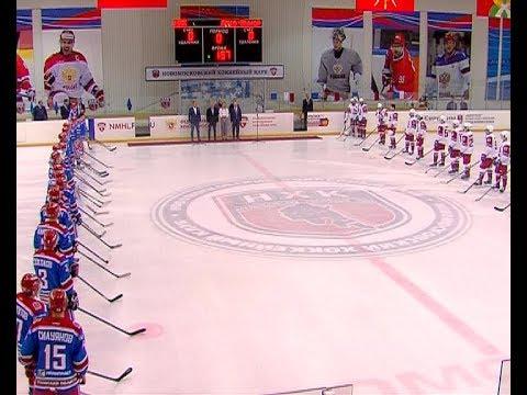Первый матч Национальной молодежной хоккейной лиги