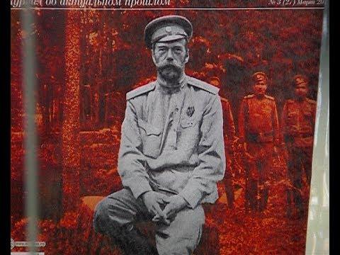 Презентация новых книг к 100-летию расстрела царской семьи