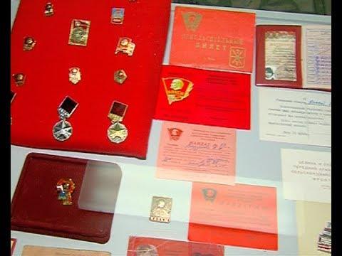 В Историко-художественном музее состоялось мероприятие, посвященное 100-летию ВЛКСМ