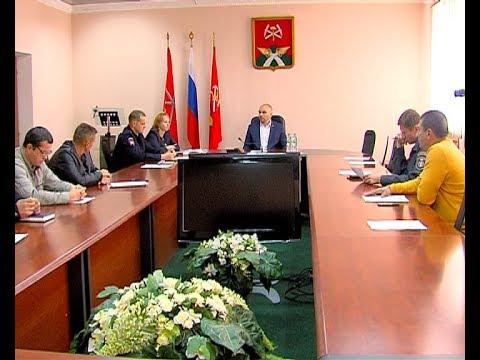 В администрации обсудили вопросы безопасности дорожного движения