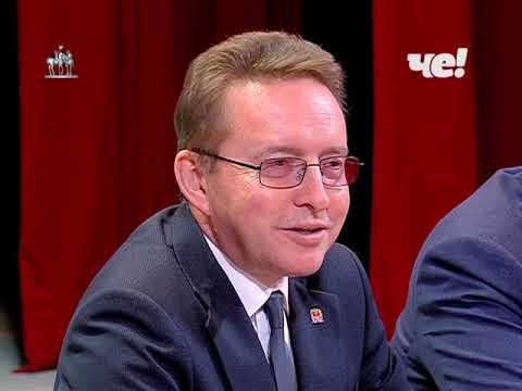 Конференция м/о ПП «Единая Россия»