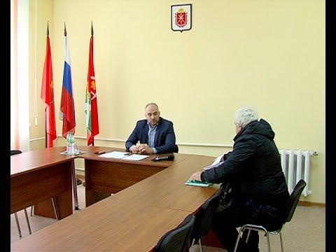 Алексей Бирюлин провел прием граждан