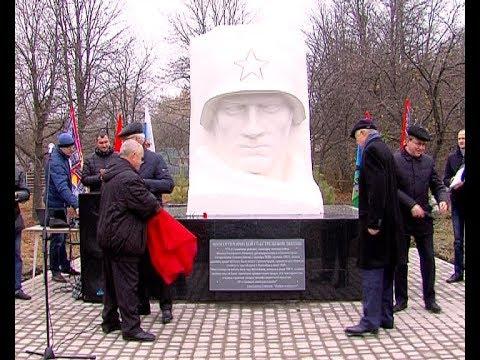 Открытие после реставрации памятника бойцам 172 стрелковой дивизии