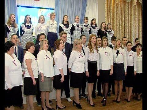 День народного единства отметили воспитанники 2 школы