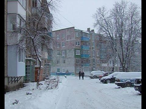 Как в Новомосковске идет реализация программы «Формирование комфортной городской среды»