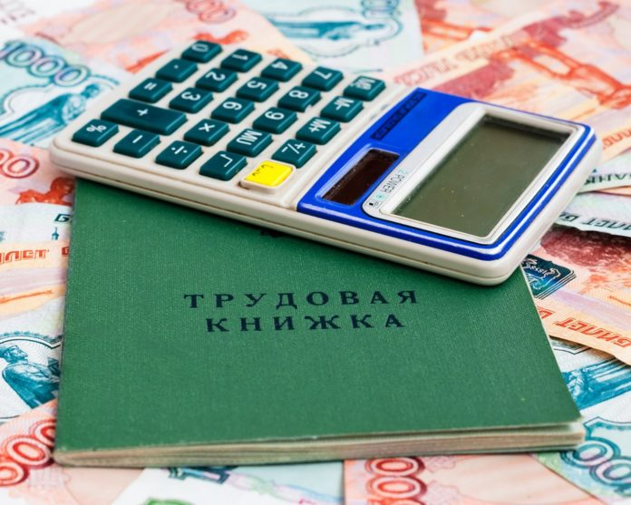 В Россиивырастут пособияпо безработице