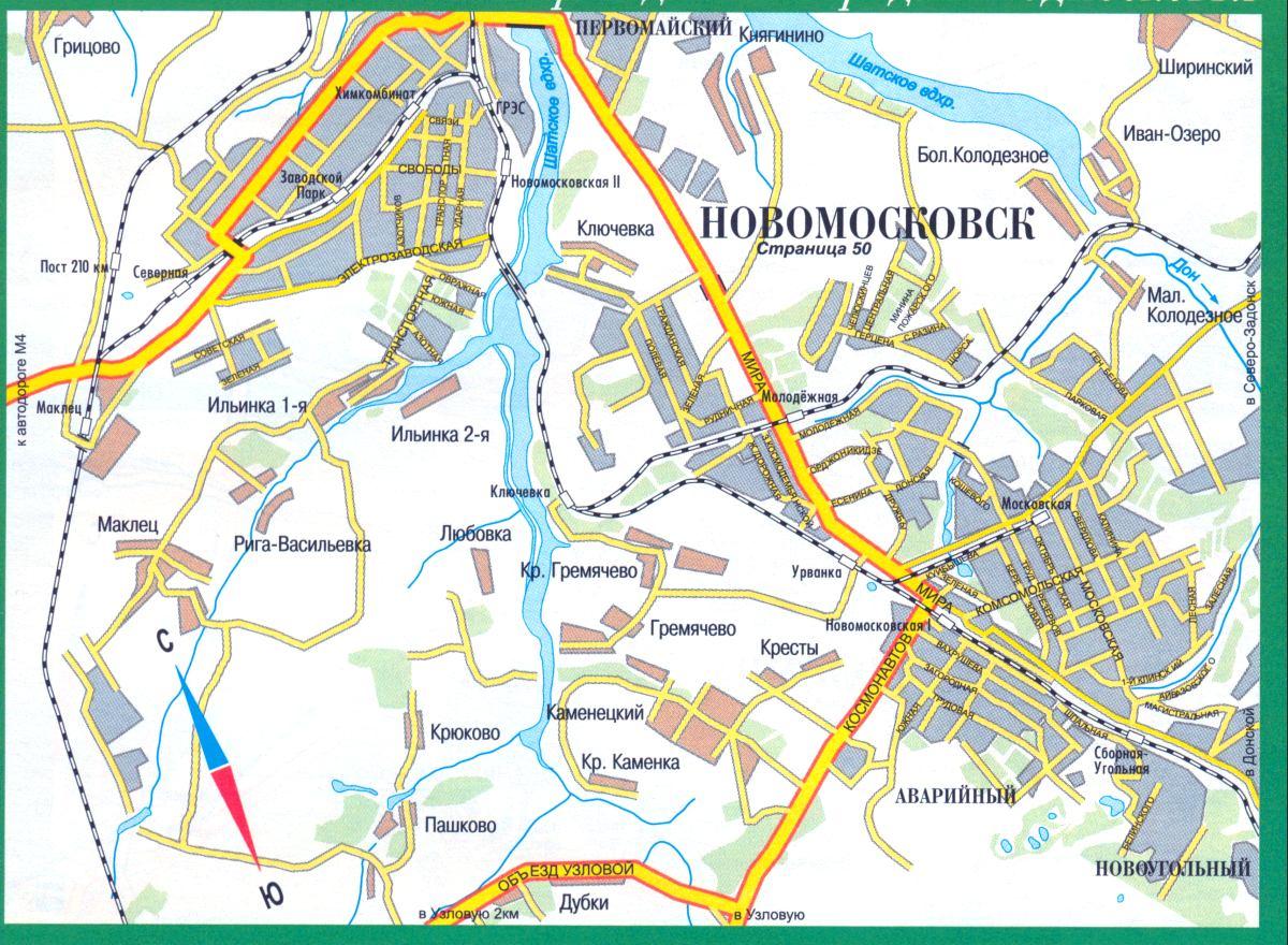 В Новомосковске появились новые улицы