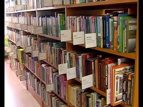 В библиотеке прошел «День книгодарения»