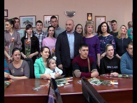 Алексей Бирюлин вручил Сертификаты 18-ти молодым семьям