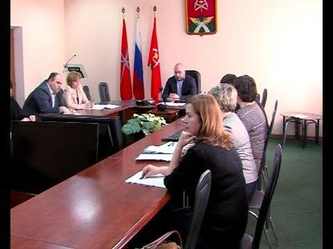 Заседание комиссии по налоговым сборам
