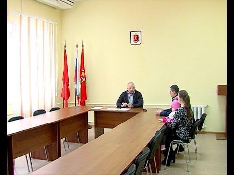 Глава администрации провел прием граждан