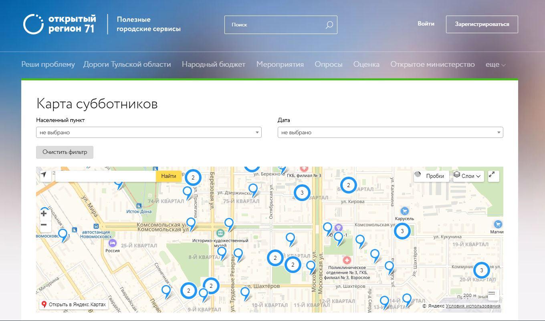 Интерактивная карта проведения субботников