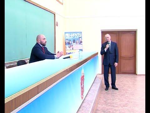 Встреча главы администрации с преподавателями НИ РХТУ