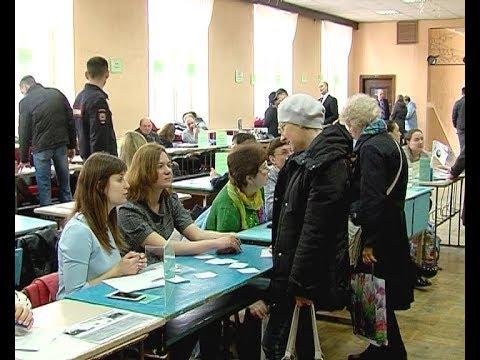 В ГДК состоялась «ярмарка вакансий