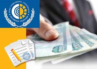 Тульская область вступает в пилотный проект «Прямые выплаты»
