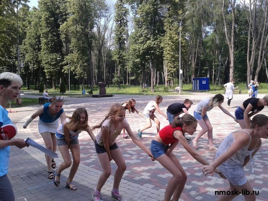 Проект «Лето в парках» для взрослых и детей