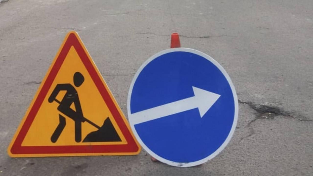 На улице Мира  будет  ограничено движение автомобильного транспорта