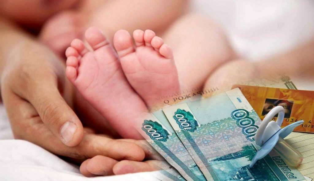 В Тульской области планируются  новые ежемесячные выплаты на детей