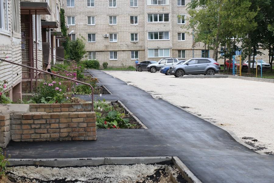 В Новомосковске продолжается ремонт дворов
