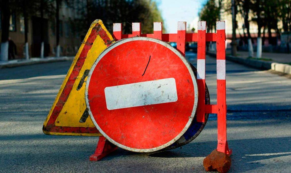 Ограничение движения по ул. Маяковского