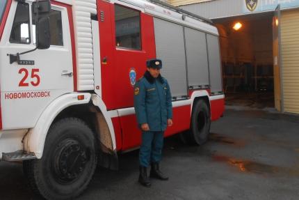 Лучший пожарный Тульской области живет в Новомосковске