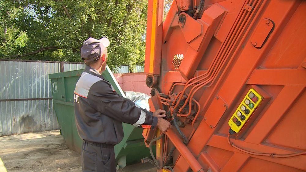 В Тульской области снижены тарифы на вывоз ТКО