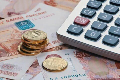 Индексация региональных выплат в Тульской области в 2020 году
