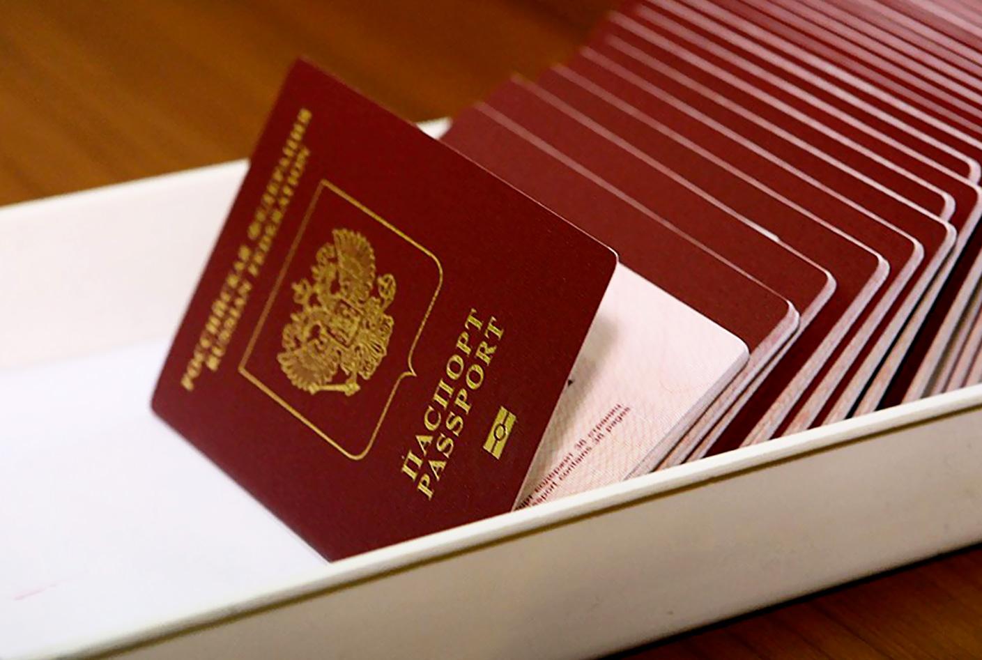 В МФЦ заработала новая система по получению загранпаспортов