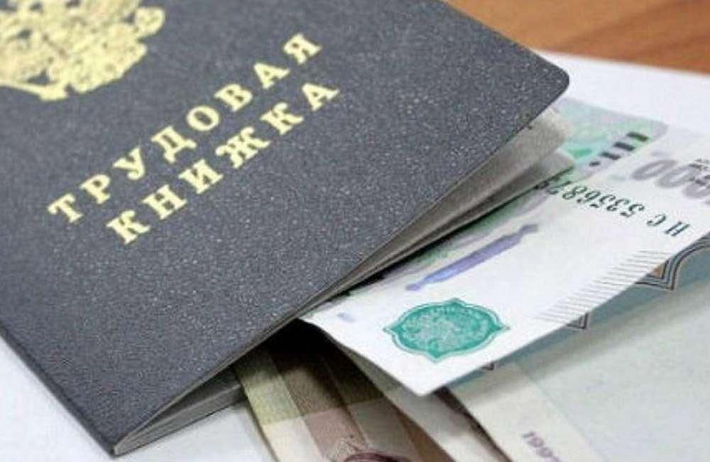 Максимальный размер пособия по безработице увеличен до 12130 рублей