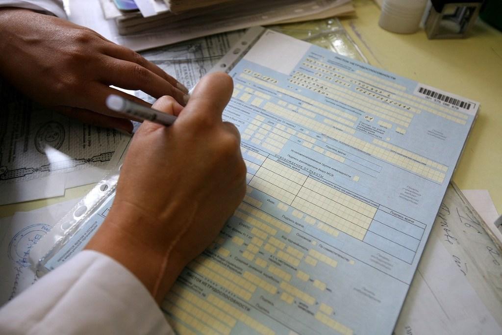 Больничный лист для работающих граждан 65+